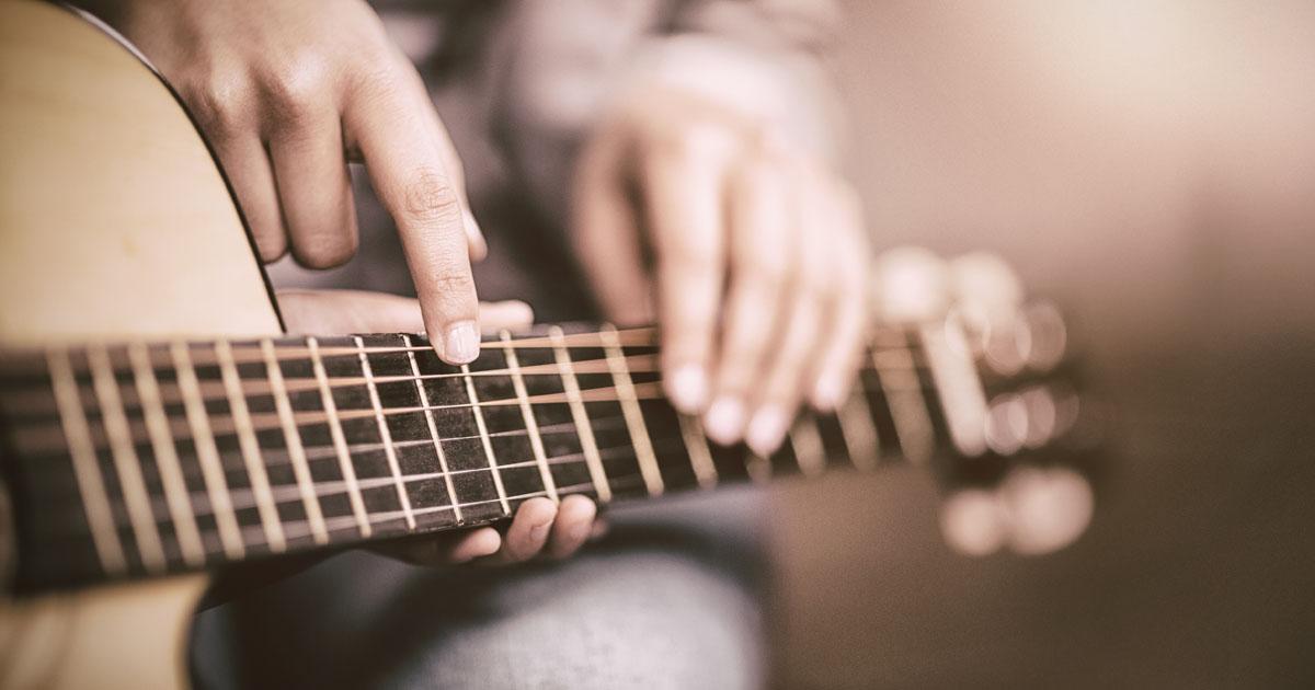 begin-guitar-in-philadelphia